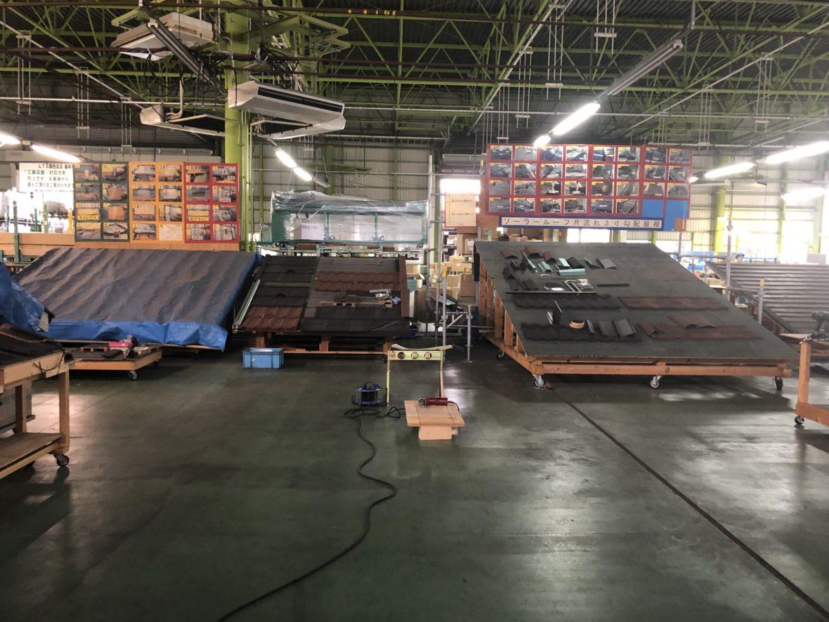 屋根材の説明会&施工研修🔨